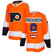 Wholesale Cheap Adidas Flyers #9 Ivan Provorov Orange Home Authentic USA Flag Stitched Youth NHL Jersey