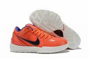 Wholesale Cheap Nike Kobe 4 Shoes Orange White