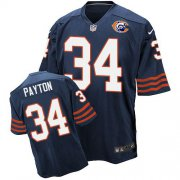 Wholesale Cheap Nike Bears #34 Walter Payton Navy Blue Throwback Men's Stitched NFL Elite Jersey