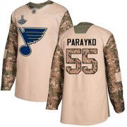 Wholesale Cheap Adidas Blues #55 Colton Parayko Camo Authentic 2017 Veterans Day Stanley Cup Champions Stitched NHL Jersey