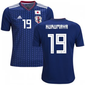 Wholesale Cheap Japan #19 Kurumaya Home Kid Soccer Country Jersey