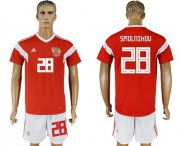 Wholesale Cheap Russia #28 Smolnikov Home Soccer Country Jersey