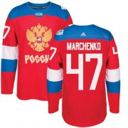 Wholesale Cheap Team Russia #47 Alexey Marchenko Red 2016 World Cup Stitched NHL Jersey