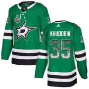 Wholesale Cheap Adidas Stars #35 Anton Khudobin Green Home Authentic Drift Fashion 2020 Stanley Cup Final Stitched NHL Jersey
