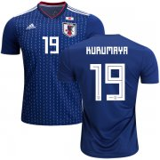Wholesale Cheap Japan #19 Kurumaya Home Soccer Country Jersey