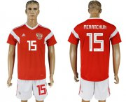 Wholesale Cheap Russia #15 Miranchuk Home Soccer Country Jersey