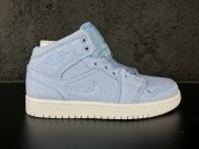 Wholesale Cheap Womens Air Jordan 1 Retro Shoes Ice Blue/White