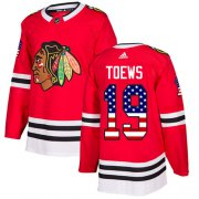 Wholesale Cheap Adidas Blackhawks #19 Jonathan Toews Red Home Authentic USA Flag Stitched Youth NHL Jersey