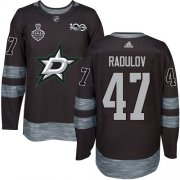 Wholesale Cheap Adidas Stars #47 Alexander Radulov Black 1917-2017 100th Anniversary 2020 Stanley Cup Final Stitched NHL Jersey