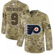 Wholesale Cheap Adidas Flyers #9 Ivan Provorov Camo Authentic Stitched NHL Jersey