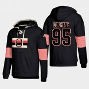 Wholesale Cheap Ottawa Senators #95 Matt Duchene Black adidas Lace-Up Pullover Hoodie