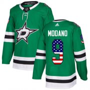Wholesale Cheap Adidas Stars #9 Mike Modano Green Home Authentic USA Flag Stitched NHL Jersey