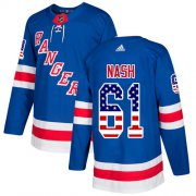 Wholesale Cheap Adidas Rangers #61 Rick Nash Royal Blue Home Authentic USA Flag Stitched Youth NHL Jersey