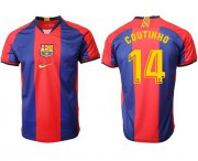 Wholesale Cheap Barcelona #14 Coutinho Home Soccer Club Jersey