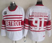 Wholesale Cheap Red Wings #91 Sergei Fedorov White 75TH CCM Stitched NHL Jersey