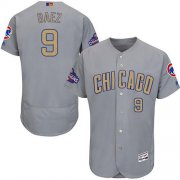 Wholesale Cheap Cubs #9 Javier Baez Grey Flexbase Authentic 2017 Gold Program Stitched MLB Jersey