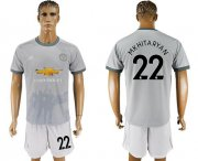 Wholesale Cheap Manchester United #22 Mkhitaryan Sec Away Soccer Club Jersey