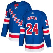 Wholesale Cheap Adidas Rangers #24 Kaapo Kakko Royal Blue Home Authentic Stitched NHL Jersey