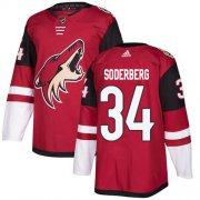 Wholesale Cheap Adidas Coyotes #34 Carl Soderberg Maroon Home Authentic Stitched NHL Jersey