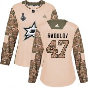 Cheap Adidas Stars #47 Alexander Radulov Camo Authentic 2017 Veterans Day Women's 2020 Stanley Cup Final Stitched NHL Jersey