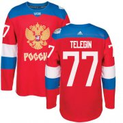 Wholesale Cheap Team Russia #77 Ivan Telegin Red 2016 World Cup Stitched NHL Jersey