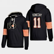 Wholesale Cheap Philadelphia Flyers #11 Travis Konecny Black adidas Lace-Up Pullover Hoodie
