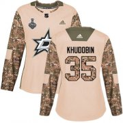 Cheap Adidas Stars #35 Anton Khudobin Camo Authentic 2017 Veterans Day Women's 2020 Stanley Cup Final Stitched NHL Jersey