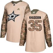 Cheap Adidas Stars #35 Anton Khudobin Camo Authentic 2017 Veterans Day Youth Stitched NHL Jersey