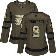 Wholesale Cheap Adidas Flyers #9 Ivan Provorov Green Salute to Service Women's Stitched NHL Jersey