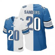 Wholesale Nike Lions #20 Barry Sanders Blue/White Men's Stitched NFL Elite Split Jersey