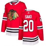 Wholesale Cheap Adidas Blackhawks #20 Brandon Saad Red Home Authentic Stitched Youth NHL Jersey
