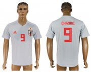Wholesale Cheap Japan #9 Okazaki Away Soccer Country Jersey