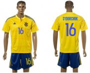 Wholesale Cheap Ukraine #16 Sydorchuk Home Soccer Country Jersey
