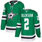Cheap Adidas Stars #2 Jamie Oleksiak Green Home Authentic Youth Stitched NHL Jersey