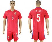 Wholesale Cheap Norway #5 Tettey Home Soccer Country Jersey