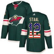 Wholesale Cheap Adidas Wild #12 Eric Staal Green Home Authentic USA Flag Stitched Youth NHL Jersey