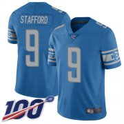 Wholesale Nike Lions #76 T.J. Lang Blue Team Color Men's Stitched NFL Vapor Untouchable Elite Jersey