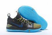 Wholesale Cheap Nike Kobe AD EP Shoes Black Yellow Blue