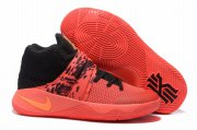 Wholesale Cheap Nike Kyire 2 Orange